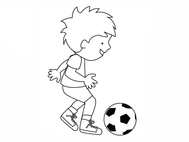 Ausmalbilder Kostenlos Fußball Az Ausmalbilder