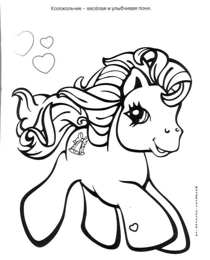 Mon petit poney My little pony | Coloring pages: Cartoons | Pinterest